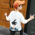 男童長袖T恤秋裝2019新款春秋洋氣童裝兒童打底衫寬鬆潮童上衣棉T