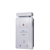 (無安裝)櫻花12公升ABS抗風型防空燒(與GH1221/GH-1221同款)熱水器天然氣GH-1221N-X