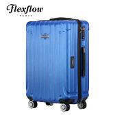 Flexflow 髮絲藍 29吋 智能測重防爆拉鍊旅行箱 里昂系列 29吋行李箱 【官方直營】