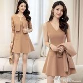 外披兩件套洋裝秋裝女新款韓版收腰顯瘦時尚a字套裝裙子潮 卡布奇諾