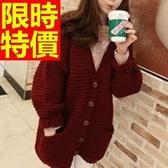 長版針織外套 -隨性知性原創韓系焦點熱銷女毛衣外套3色59v40【巴黎精品】