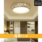 INPHIC-幾何燈具北歐兒童房間led燈簡約客廳現代led吸頂燈主臥室-直徑42cm_heas