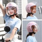 電動電瓶摩托車頭盔