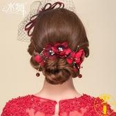 紅色花朵邊夾結婚頭飾套裝敬酒禮服頭花配飾【雲木雜貨】