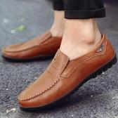 豆豆鞋春季豆豆鞋男男鞋軟底百搭男士休閒鞋英倫時尚套腳皮鞋男韓版 可然精品