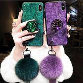 【SZ25 】紫色綠色大理石水鑽氣囊支架毛球OPPO R11s 手機殼R9s plus r11s r15 手機殼A57 a59 手機殼