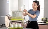 碗架瀝水架廚房用品置晾放碗碟架