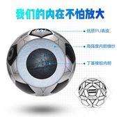 新春狂歡 足球5號成人4號兒童中小學生耐磨室內外訓練專業比賽球