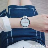 女士手錶 創意新概念手錶男潮流韓版個性簡約學院風中學生大氣休閒石英女錶【芭蕾朵朵】