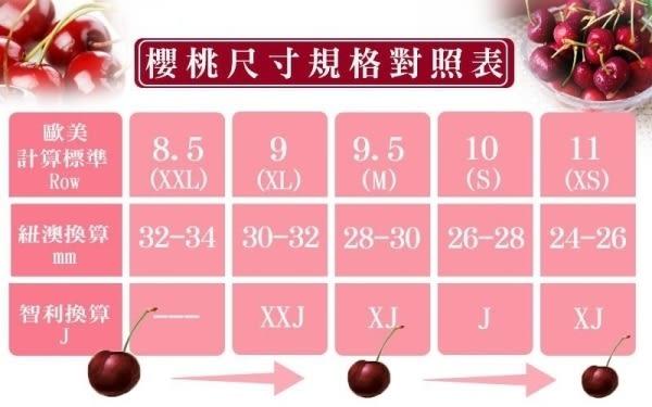 【果之蔬-全省免運】 美國華盛頓櫻桃9Rx1盒(2kg±10%含盒重/盒)