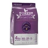 【寵物王國】森鮮天然無穀低敏-全貓雞肉配方4磅(1.81kg)