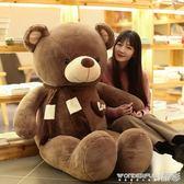 玩偶 布娃娃公仔毛絨玩具睡覺抱抱熊玩偶女孩情人節送女友 晶彩生活
