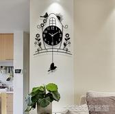 掛鐘鐘表掛鐘客廳創意簡約歐式現代時尚時鐘臥室家用靜音夜光石英 大宅女韓國館YJT