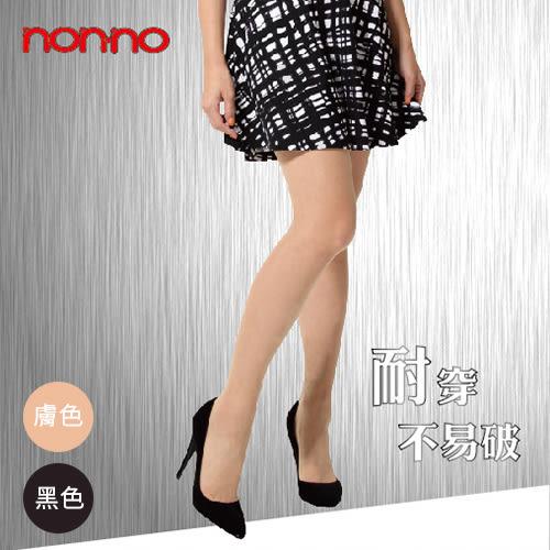 nonno儂儂 50D 鋼絲半透膚褲襪 1入 絲襪 黑/膚【BG Shop】2款供選