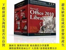 二手書博民逛書店Office罕見2010 Library: Excel 2010 Bible, Access 2010 Bible