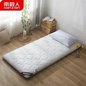 床墊 加厚榻榻米學生床墊宿舍單人1.5*2米床褥子可折疊打地鋪睡墊被『全館一件八折』