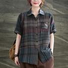2021夏季新款時尚格子襯衫女短袖襯衣韓版設計感小眾洋氣棉麻上衣