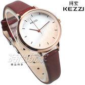 KEZZI珂紫 大理石造型面盤 都會時刻腕錶 滾珠 玫瑰金電鍍x紅 皮帶 防水手錶 女錶 KE2046紅