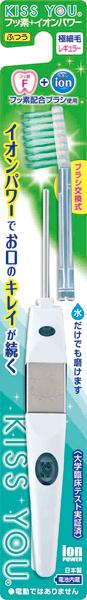 日本KISS YOU PG-K-H24 負離子極細型含氟牙刷