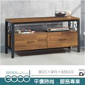 《固的家具GOOD》868-6-AA 積層木4尺長櫃(731 )/電視櫃