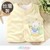 嬰幼兒背心 台灣製秋冬季絲絨厚鋪棉背心外套 魔法Baby