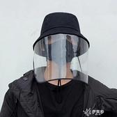 防飛沫帽 防飛沫面罩男士女士戶外防唾液防風沙防病毒隔離防護帽漁夫帽盆帽 快速出貨