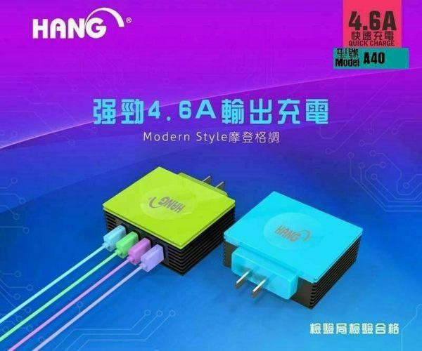 【CHENY】A40四孔USB充電器 快充 旅行充電器 四頭充 4.6A