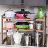 下水槽置物架不銹鋼廚房用品瀝水落地多層櫥櫃竈台收納省空間 igo 晶彩生活