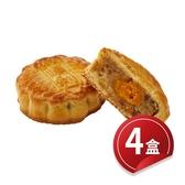 《好客-順利餅舖》大餅-狀元餅(1入/盒),共四盒(免運商品)_A066009