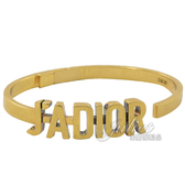 茱麗葉精品【全新現貨】Christian Dior J'ADIOR 復古造型手環.金