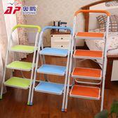 奧鵬梯子家用折疊人字梯加厚爬扶梯三四五步小梯凳室內多功能樓梯夢想巴士