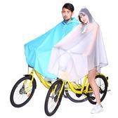 成人雨衣騎行單人學生成人山地車 共享單車透明雨披時尚zh895【大尺碼女王】