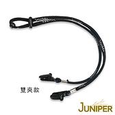 帽子防風配件-耐用防風夾適合各種帽子JP001A/B JUNIPER
