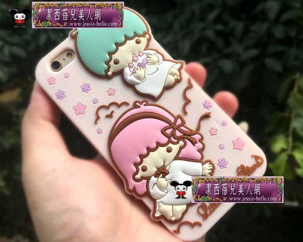 小雙星3D立體 iPhone6S/6S Plus 矽膠套-upcu0030010