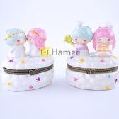 Hamee   三麗鷗陶瓷藏寶盒珠寶飾品盒置物盒小物盒收納盒KiKiLaLa 雙子星 26203
