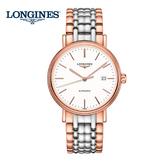 LONGINES 時尚系列系列 L29221127 簡約優雅腕表 40mm