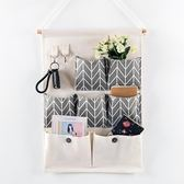 布藝掛墻掛式宿舍收納掛袋懸掛式墻上壁掛兜掛衣櫃門后的小儲物袋「名創家居生活館」