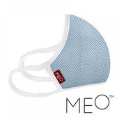 【MEO】Lite 輕便時尚防護口罩『淺藍』904692237 戶外 騎車 輕量 舒適 柔軟 親膚 霧霾 感冒 抗過敏