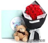 玫瑰香皂花禮盒浪漫表白花束 易樂購生活館