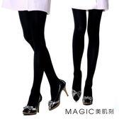 美肌刻Magic 240丹雕塑曲線褲襪 提臀壓力襪 JG-3200