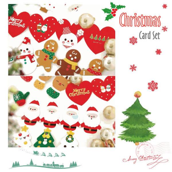聖誕卡│收折式風琴聖誕卡/2系列選@紙質4折聖誕掛飾聖誕樹雪人麋鹿交換禮物