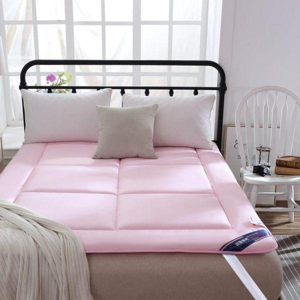 床墊床褥子雙人墊被褥學生宿舍單人米海綿榻榻米120*200
