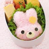 飯糰模具 小白兔飯團模具 可愛兔兔米飯團磨具寶寶吃飯工具 潔思米