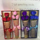 3朵玫瑰香皂花禮盒仿真花創意生日禮物情人節送女友禮品一件代發【韓衣舍】