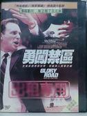 影音專賣店-F05-032-正版DVD*電影【勇闖禁區/迪士尼】-真人真事改編