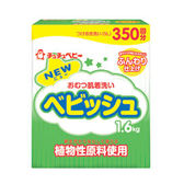 chuchu 啾啾植物性嬰兒洗衣粉1 6kg 245 元~ 二盒 ~美馨兒