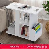 現代簡約角幾邊幾 沙發邊柜 客廳小茶幾 臥室創意床頭桌儲物柜 CJ4869『美鞋公社』