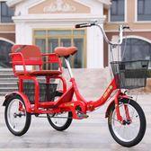 新款老年三輪車人力車老人腳踏代步車成人三輪車帶孩子 萬客城