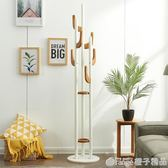 創意衣帽架落地客廳簡易臥室鐵藝衣服架子家用簡約現代實木掛衣架  橙子精品