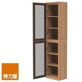 組-特力屋萊特高窄淺木櫃.淺木層板(1入x4).深玻門(x2)